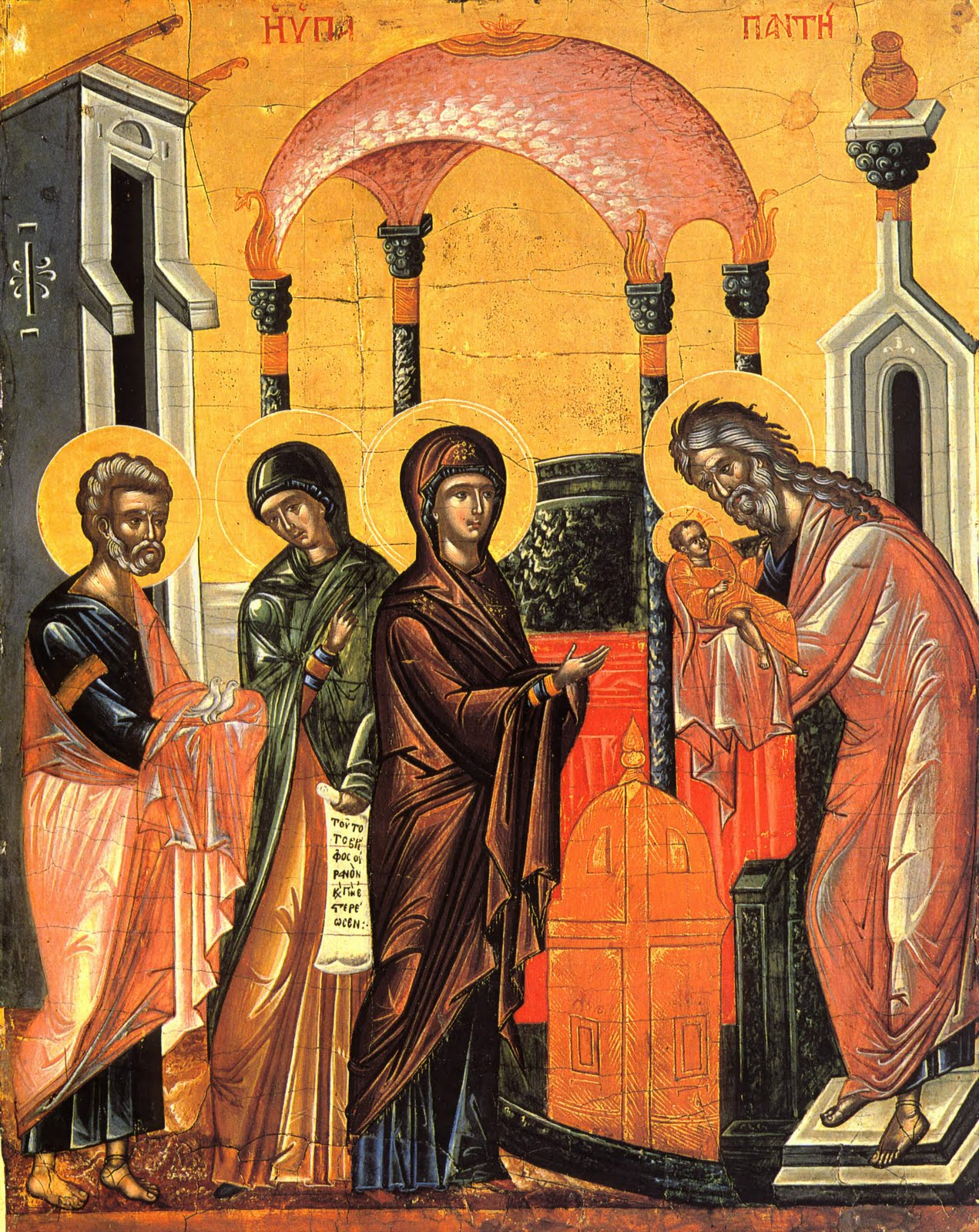 Icon of the Feast of the Presentation of Our Lord 1