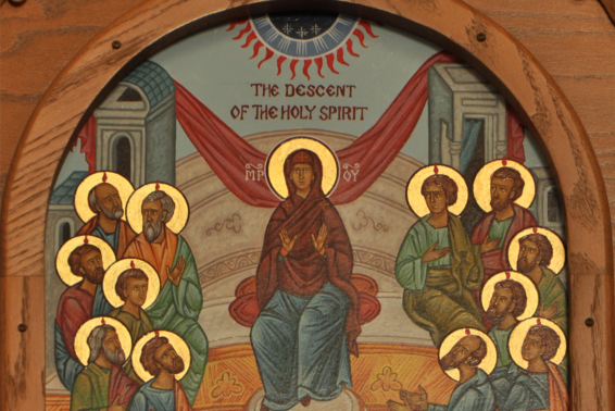 Icon of the Feast of Pentecost 2