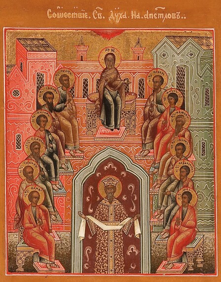 Icon of the Feast of Pentecost 3